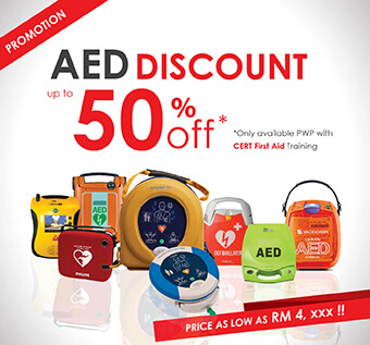 AED defibrillator Promotion - up to 50% discount off CERT Academy. Get your AED training as well
