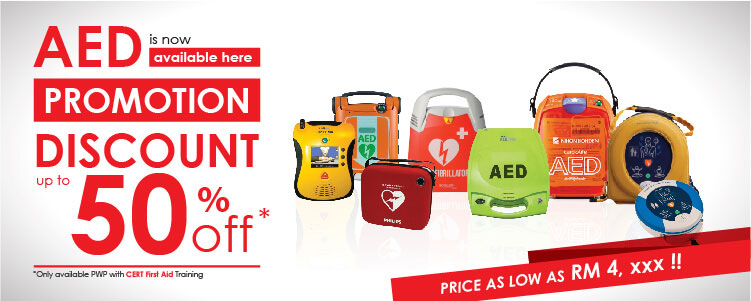 AED defibrillator Promotion - up to 50% discount off